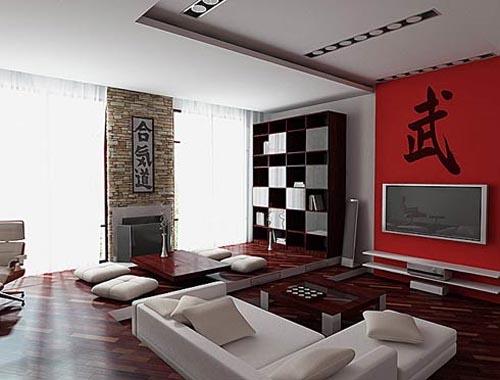 Features Of Japanese Interior Design