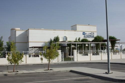 Al Batinah International School